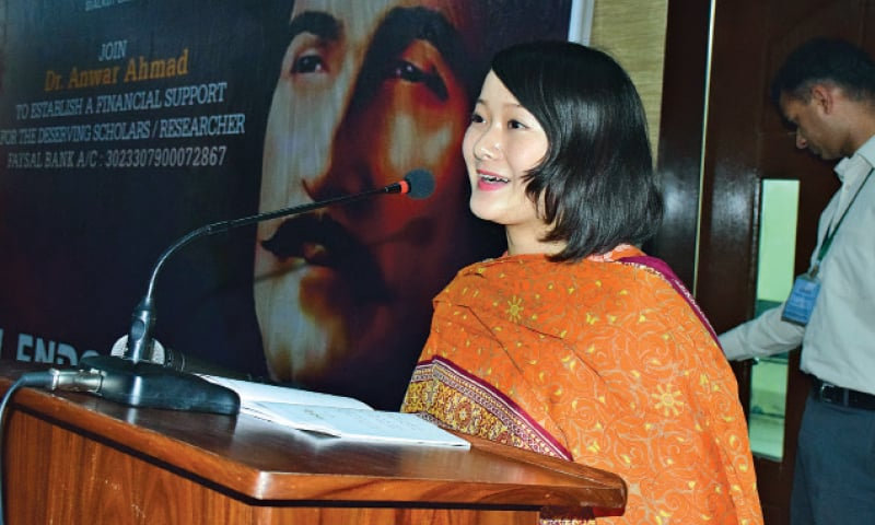 SIALKOT: A Japanese student sings the poetry of Allama Iqbal. — Dawn