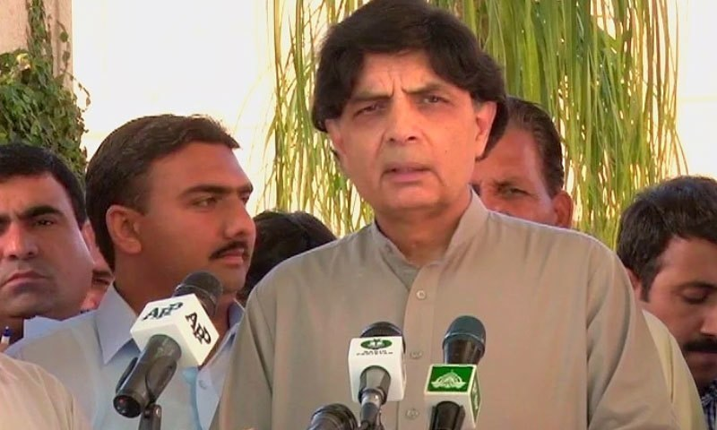 Federal Interior Minister Chaudhry Nisar Ali Khan appealed to all international NGOs and governments to respect the laws of Pakistan. — DawnNews screengrab