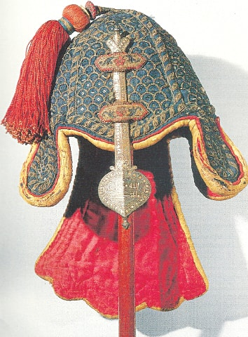 A rare quilted helmet with gold steel nasal bar, Mysore, late 18th century