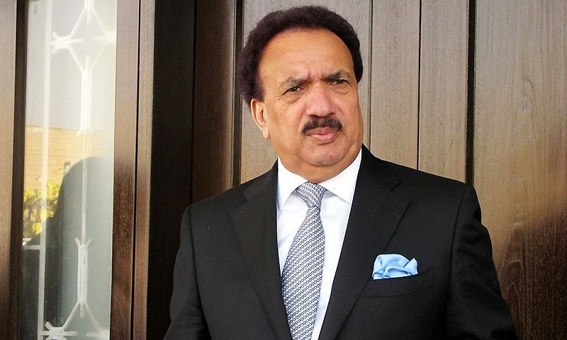 'Outsiders' may be spying upon the federal cabinet meetings, says PPP Senator Rehman Malik.—PPI/File