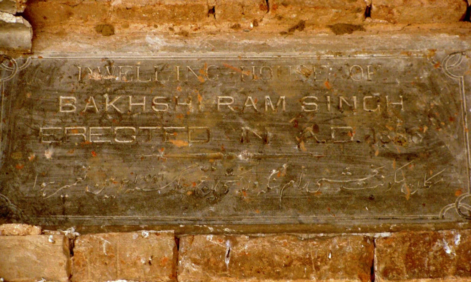 Inscription in haveli of Bakhshi Ram Singh, Kontrilla.