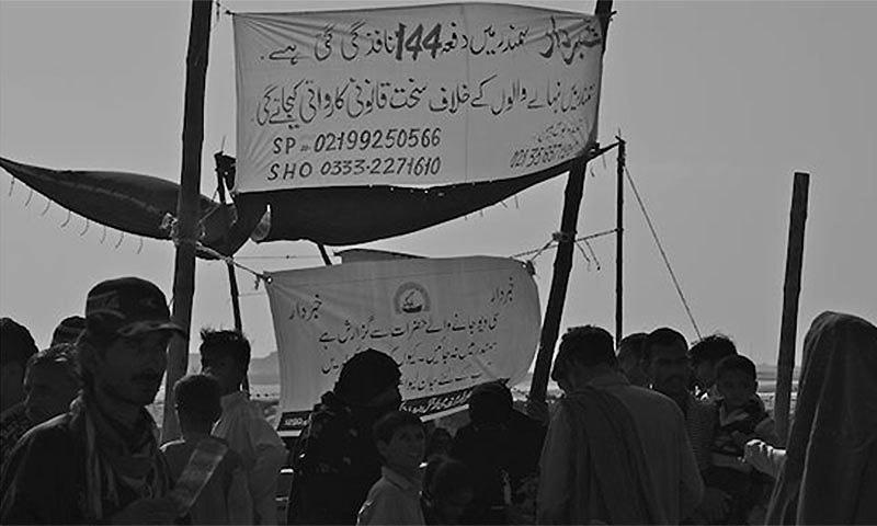 فوٹو بشکریہ — وقار احمد