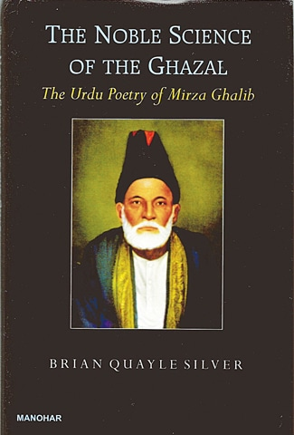 Literary Notes: An American scholar on Ghalib and his ghazal