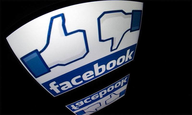 فیس  درحقیقت فیس بک اب کسی پوسٹ پر آپ کے گزارے ہوئے وقت کو پیمانہ بناکر آپ کی پسندیدگی کا اندازہ لگائے گی— اے ایف پی فائل فوٹو