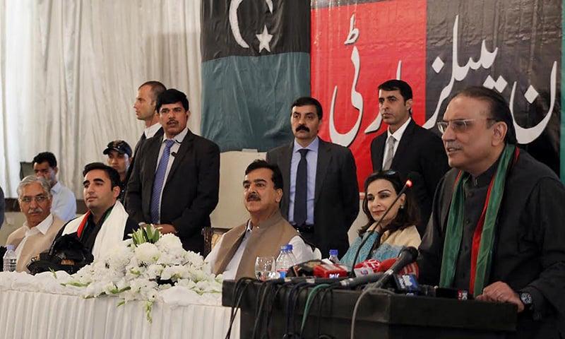 PPP Co-Chairman Asif Ali Zardari addressing PPP FATA office bearers in Islamabad. - INP