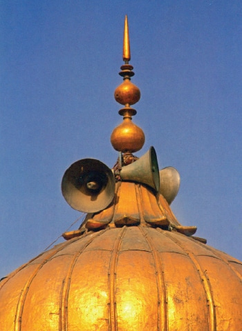 One of the domes of Sunehri Mosque in Lahore