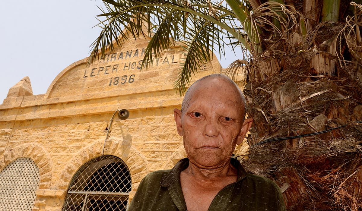 The original structure of Hiranand leprosarium still stands | Tahir Jamal, White Star