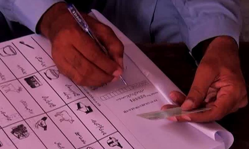 52550 voters are registered in the 33 stations. —DawnNews screen grab