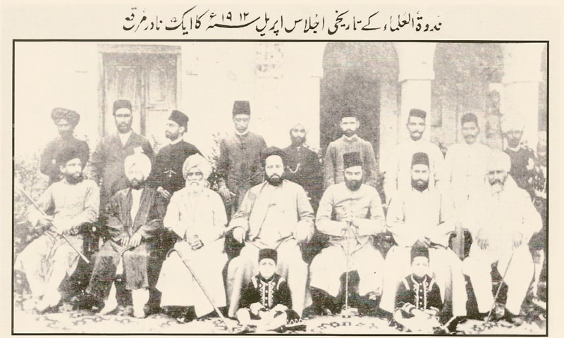Shibli is seen sitting 3rd from left.