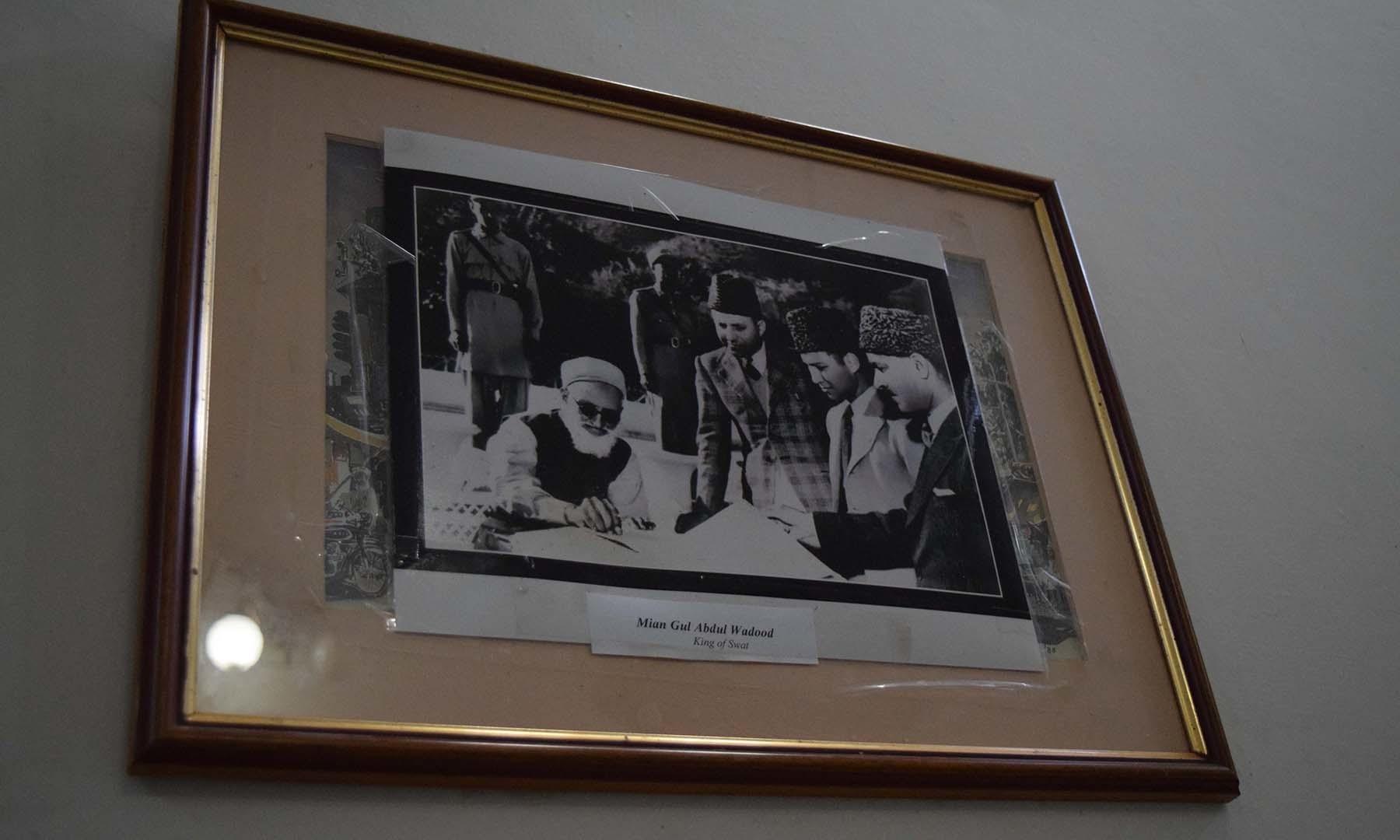 سفید محل کے اندر دیوار پر ٹانکی گئی میاں گل عبدالودود بادشاہ صاحب کی ایک نایاب تصویر۔