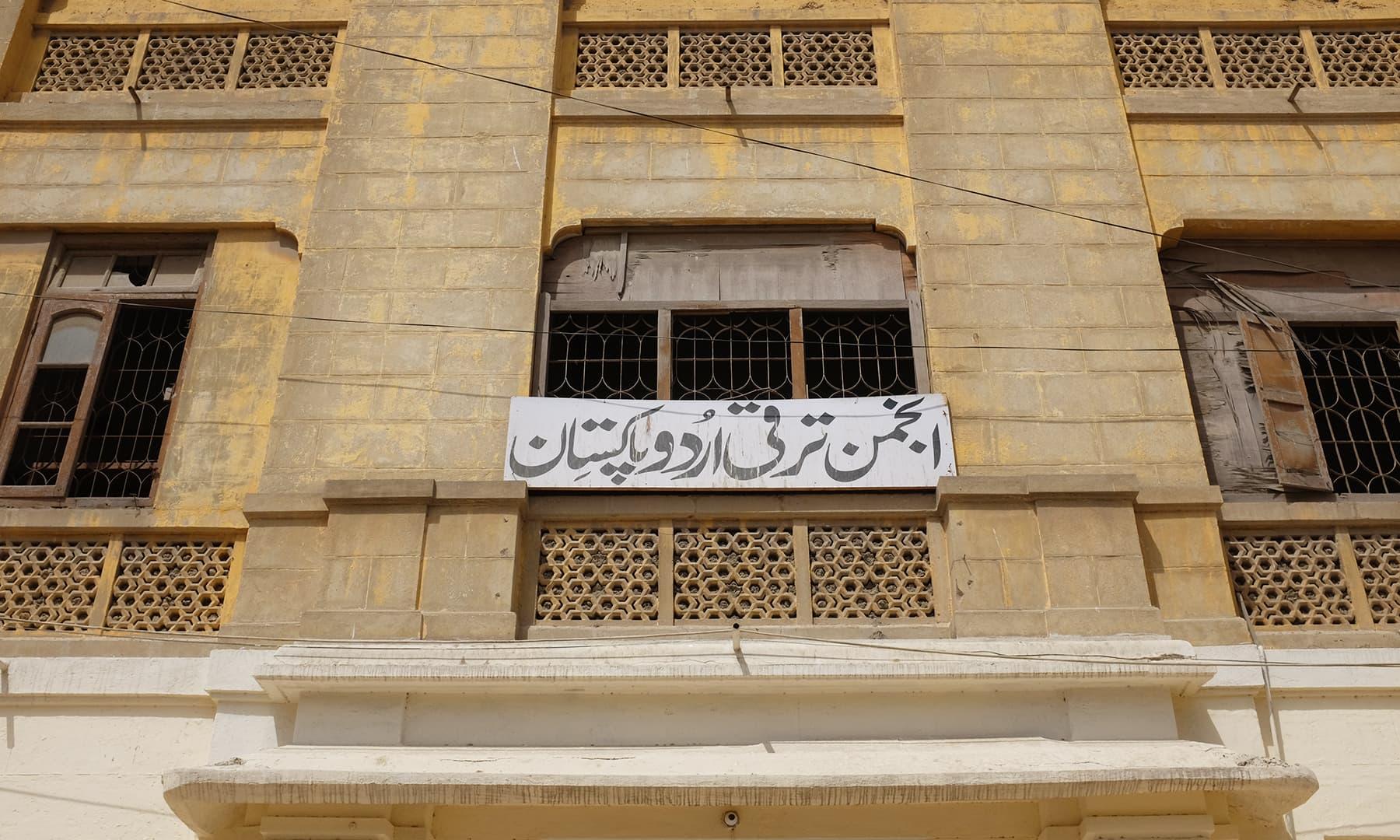 Anjuman-e-Taraqi-e-Urdu.