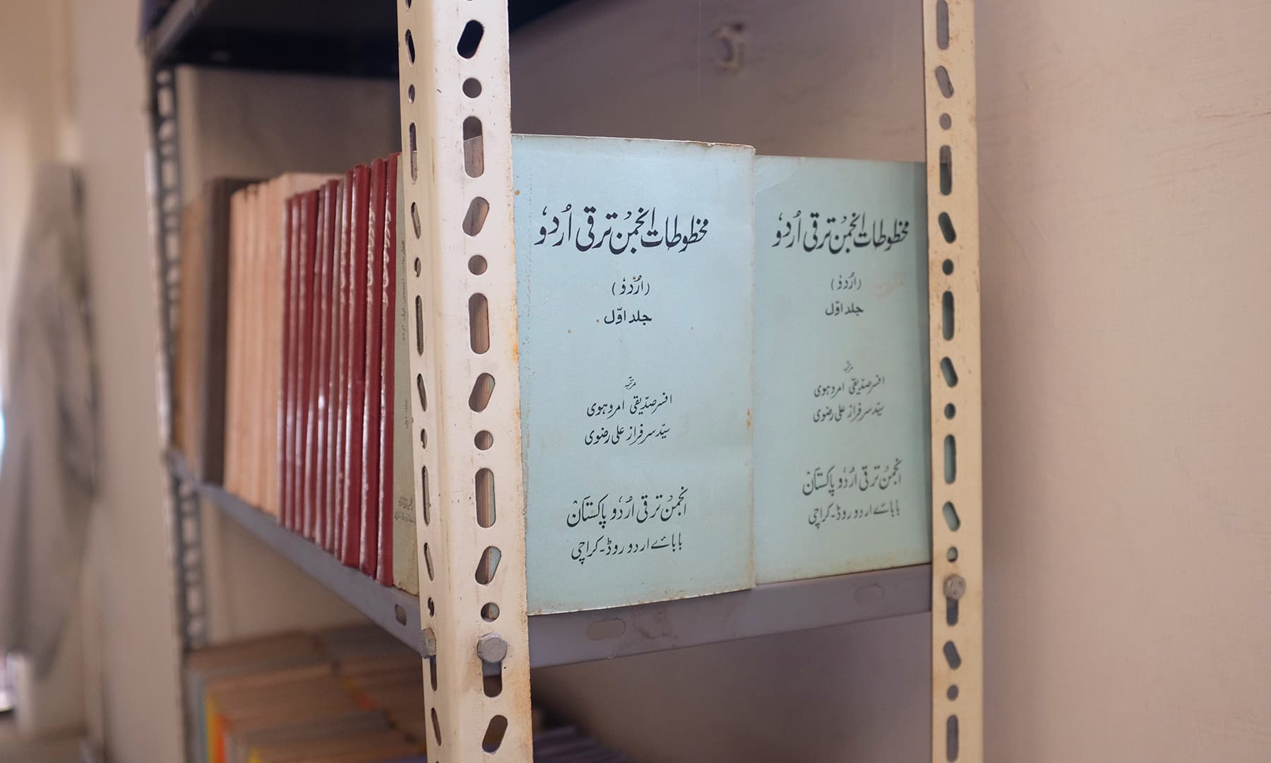 Inside Anjuman's bookshop.
