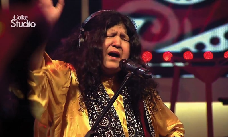 Coke Studio Qawali Free mp3 download - SongsPk