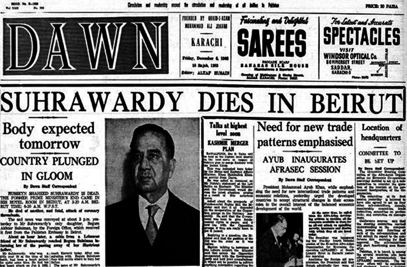 حسین شہید سہروردی کی وفات کی خبر 6 دسمبر 1963 کو ڈان میں شائع ہوئی۔