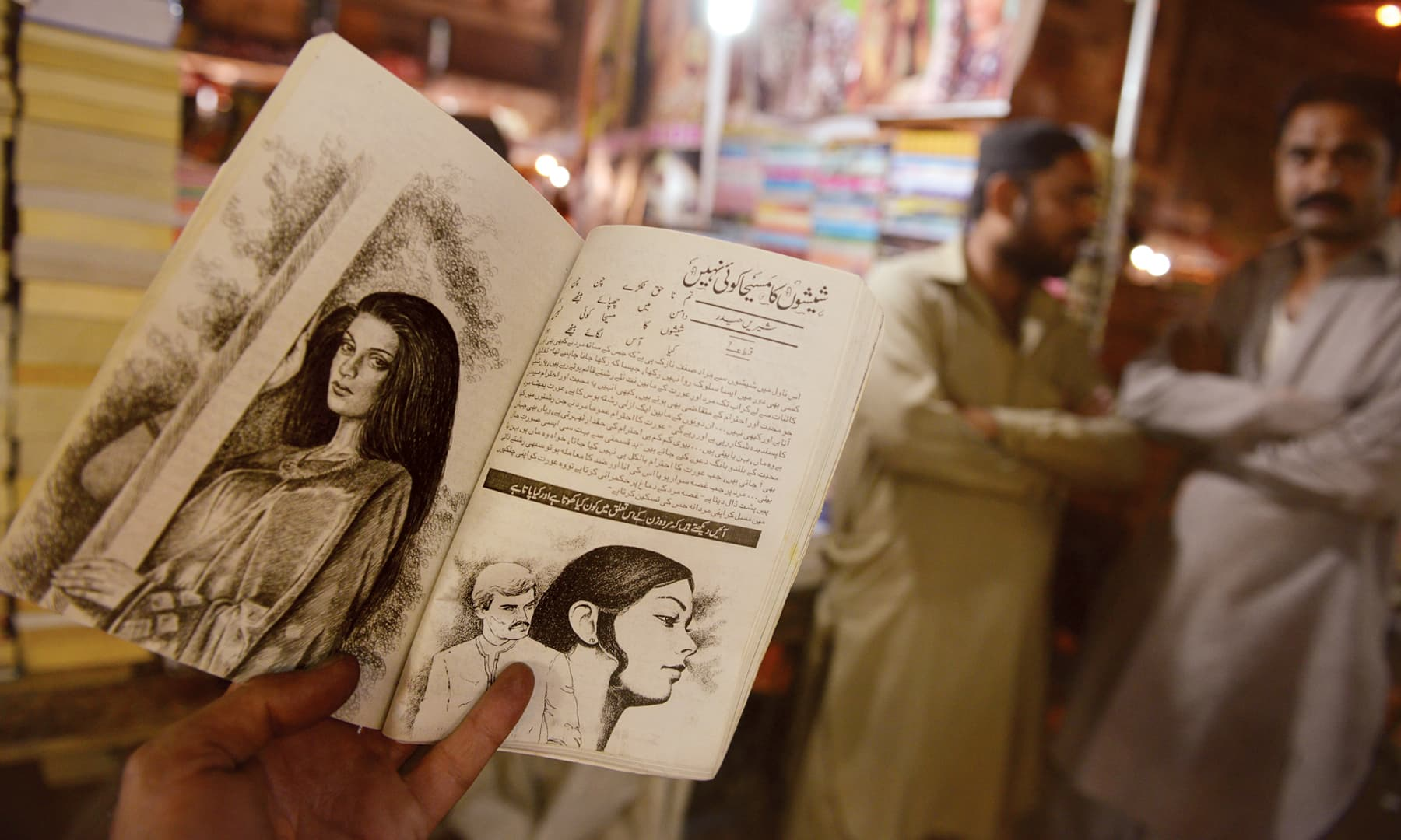 Read Pray Love Inside The Enigmatic World Of Urdu Digests Home Herald