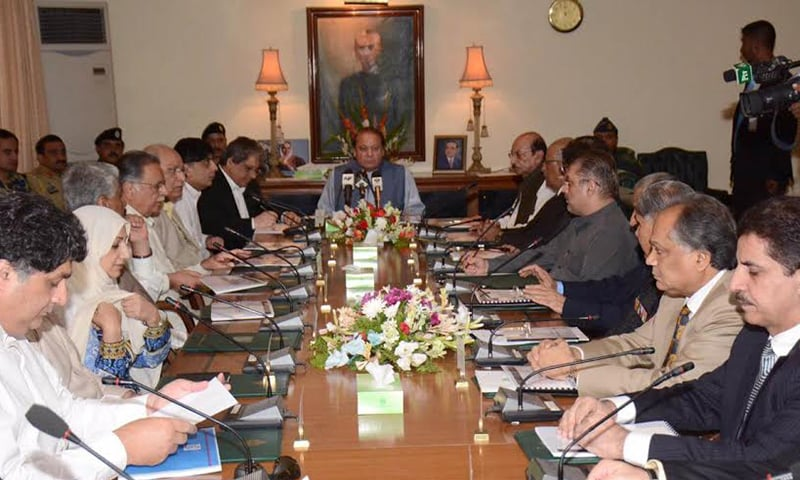 PM Nawaz while chairing a high-level meeting at the CM House in Karachi. —PID