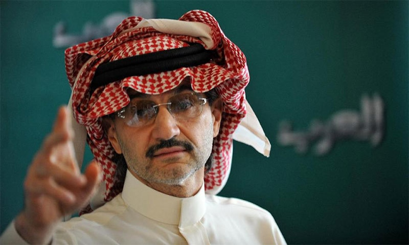 سعودی شہزادہ الولید بن طلال — اے ایف پی فوٹو