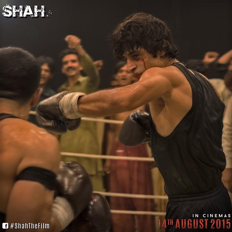A still from Shah