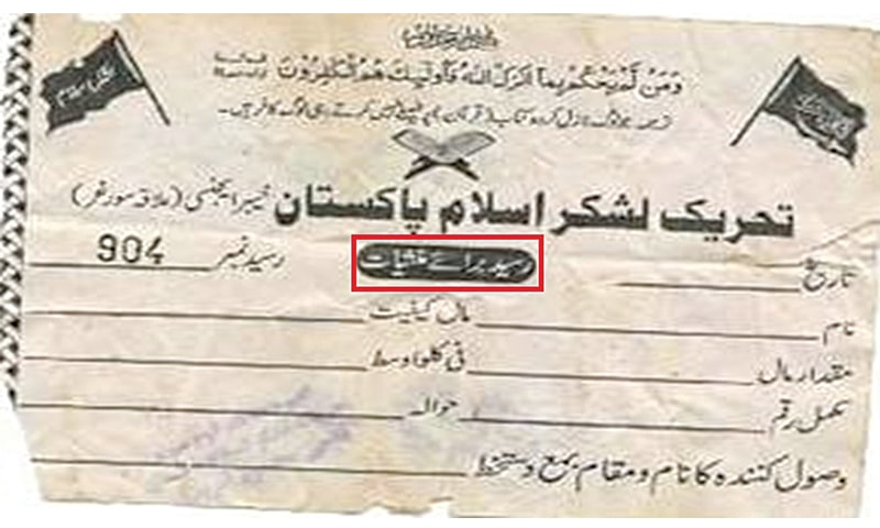 A receipt recovered during Operation Khyber-2 shows the banned Lashkar-i-Islam collected toll on contraband drugs passing through Tirah.—Dawn