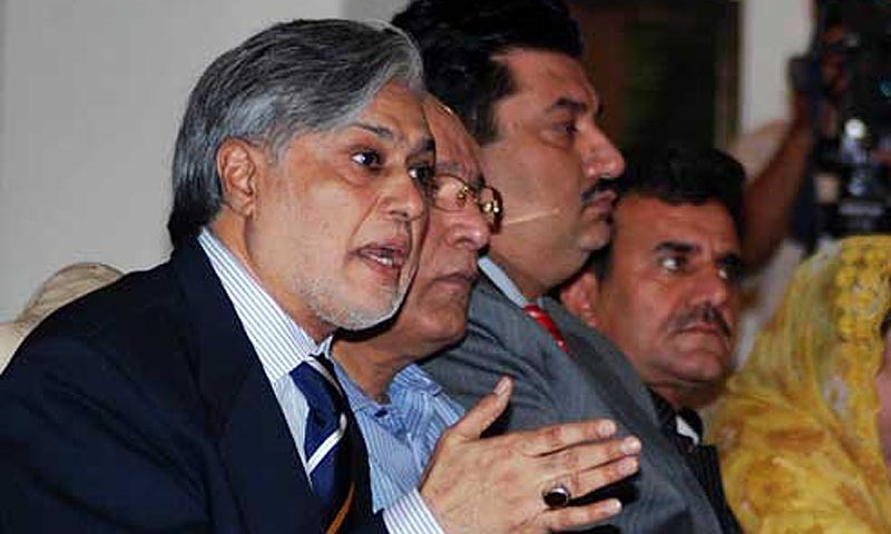 """""""We stand ready to take compensatory measures as needed, including adjustment on revenue side to reach our fiscal target,"""" said Finance Minister Ishaq Dar. ─ Online/File"""