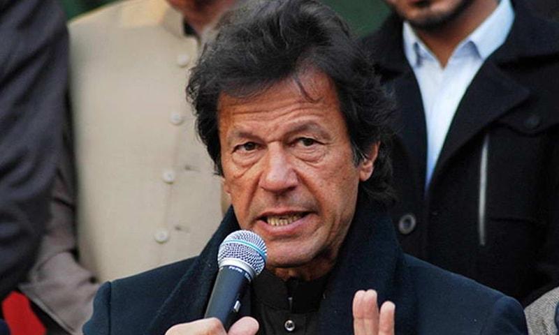 انکوائری کمیشن کا فیصلہ قبول کروں گا، عمران خان — فائل فوٹو
