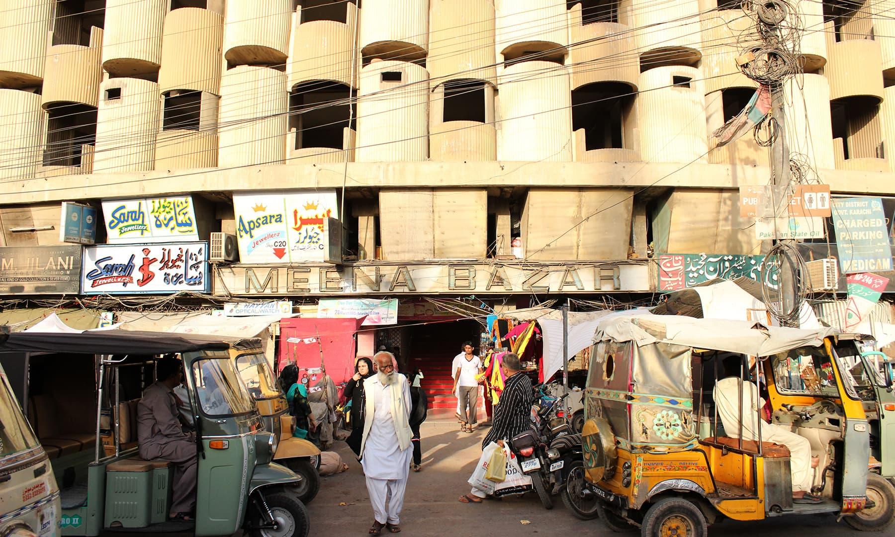 The main entrance to the Bazaar.