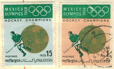 Special stamps issued by the government to celebrate Pakistan's triumph in Mexico.