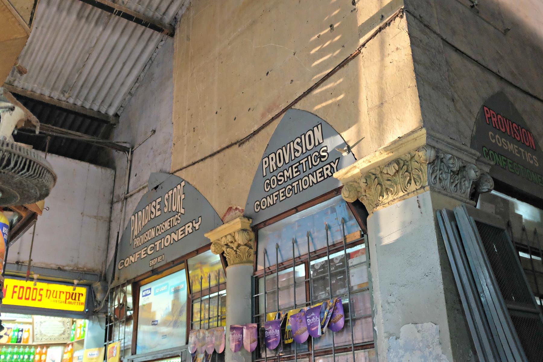 The original Paradise Store.