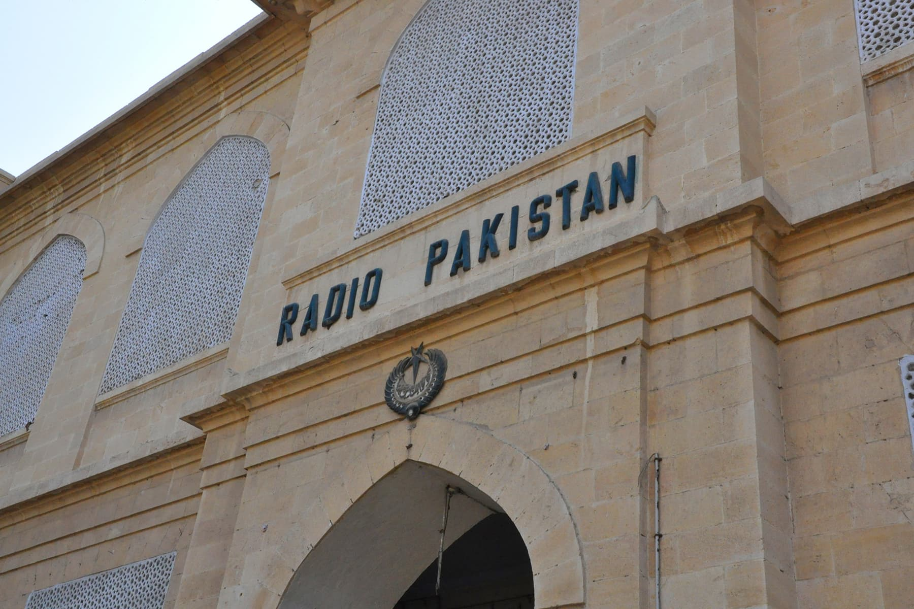 Radio Pakistan – one of the most iconic buildings of the era.