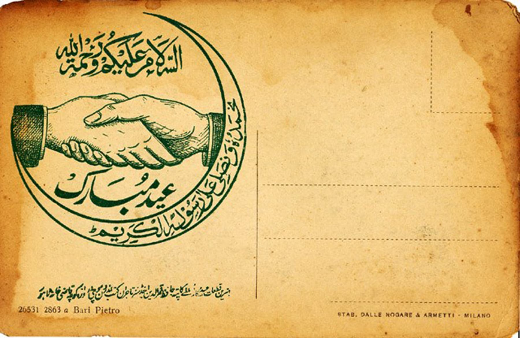 Eid card distributed by Hafiz Qamruddin & Sons, Lahore. From the Priya Paul Collection, New Delhi.