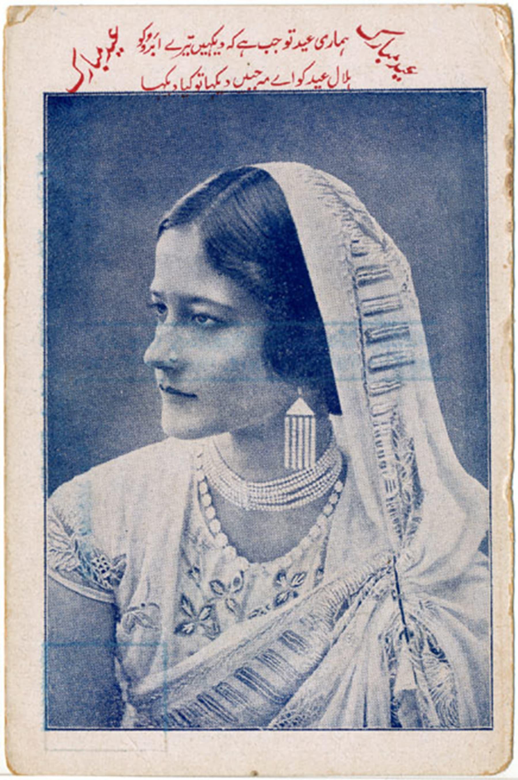 برِصغیر کی مشہور گلوکارہ کجن بیگم کی تصویر والا عید کارڈ، جسے سلطان حسین بک سیلر، بمبئی، نے تقسیم کیا۔