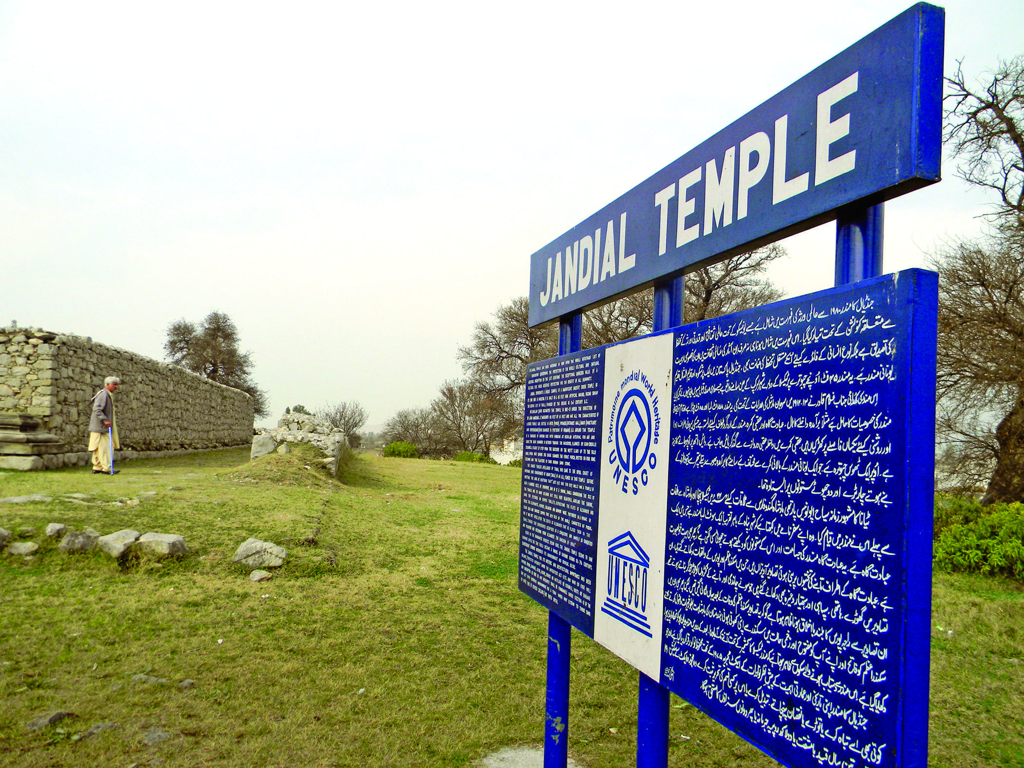 A board erected at the site of Jandial temple welcomes visitors with information about the site both in English and Urdu.