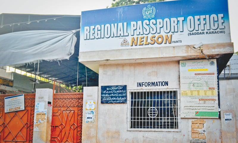 The regional passport office in Saddar.—White Star