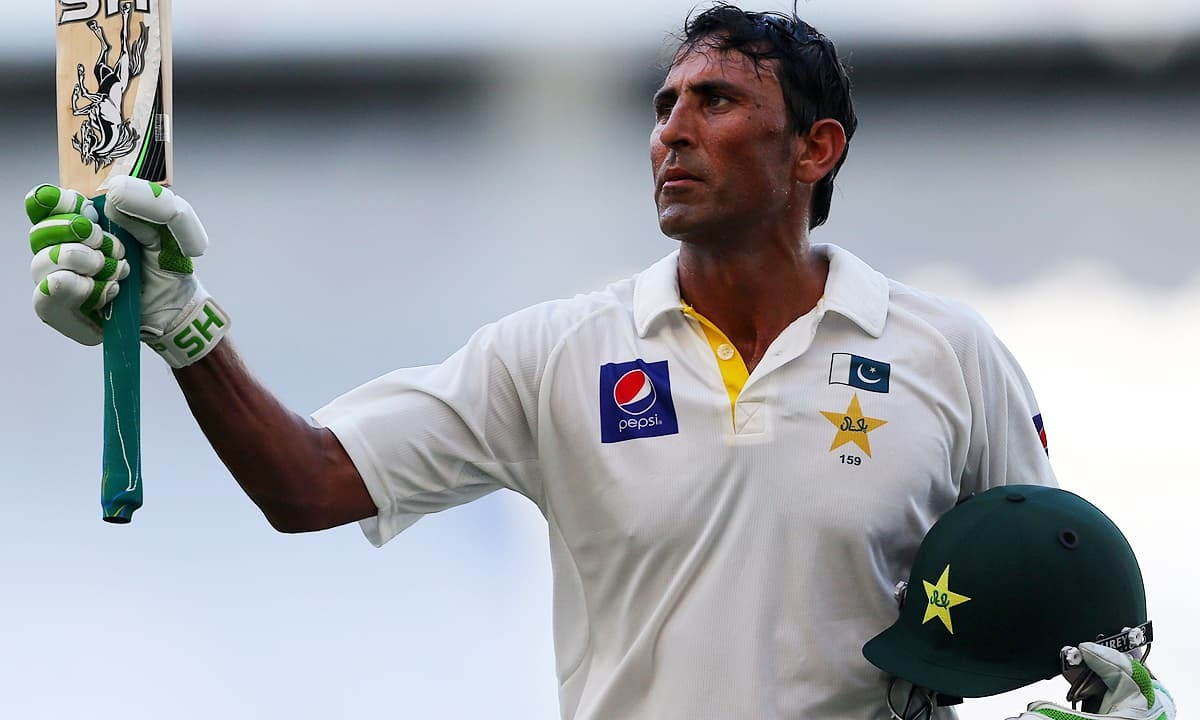 Younis Khan, the man in a glass cage