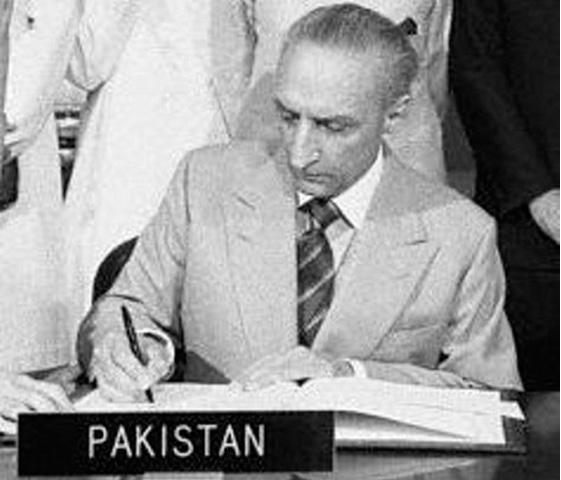 Yaqoob Ali Khan