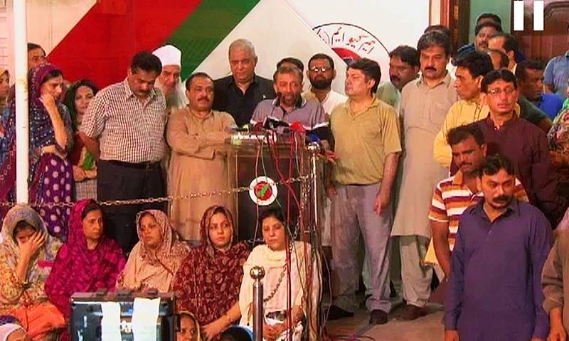 MQM leaders during an emergency press conference after the raid. —DawnNews Screengrab