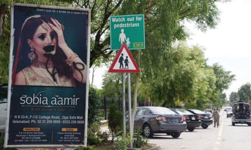 Moral brigade active in Islamabad again - Pakistan - DAWN COM
