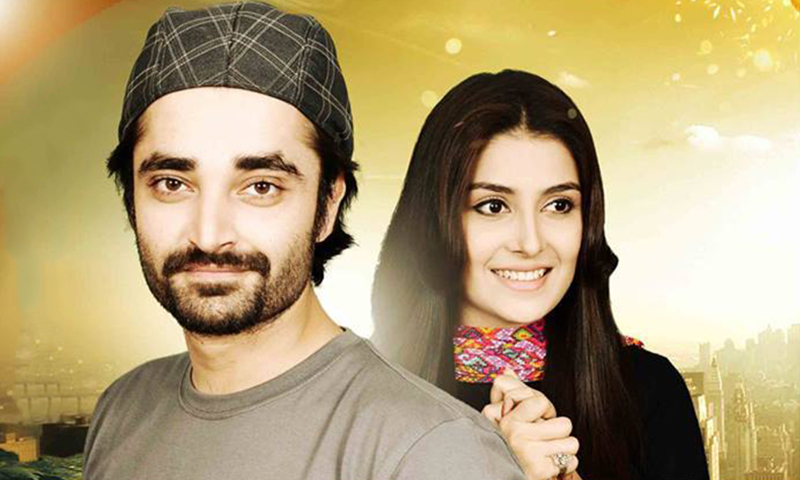 Farah and Afzal in 'Pyaray Afzal' were liked by the fans too