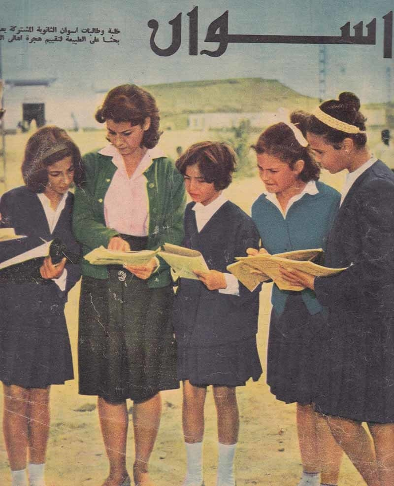 A 1956 poster propagating the growth of women's education in Egypt under Nasser.