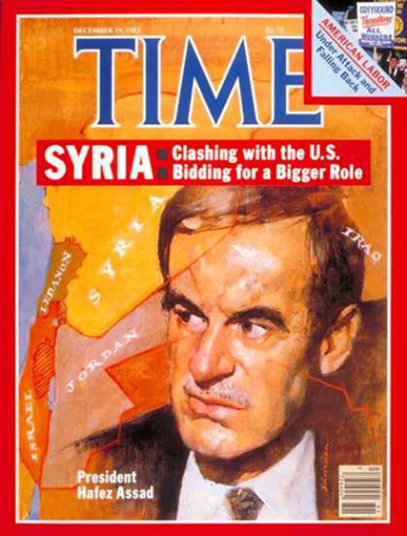 Hafizul Asad on the cover of TIME magazine.