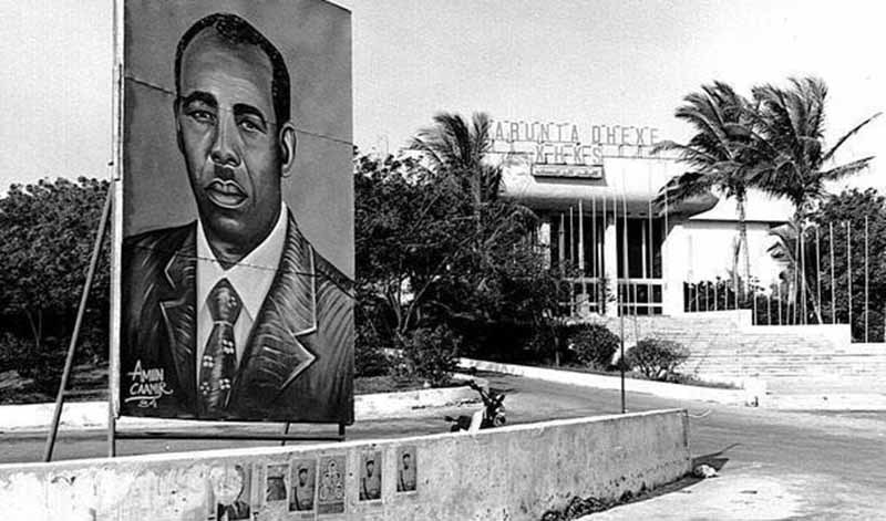 A hoarding with Barre's picture in Mogadishu, 1973.
