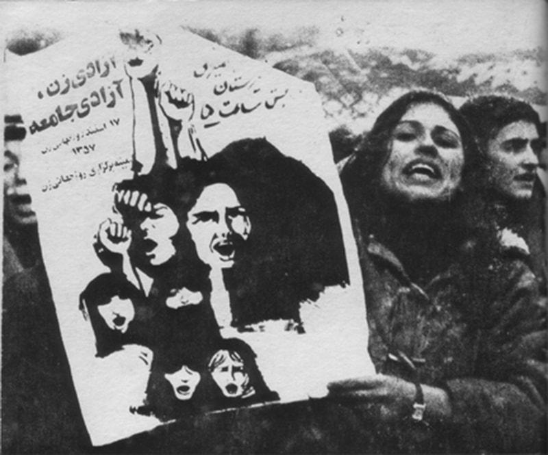 Mujahidin-e-Khalq activists demonstrate against the Shah during the 1979 Iranian Revolution.