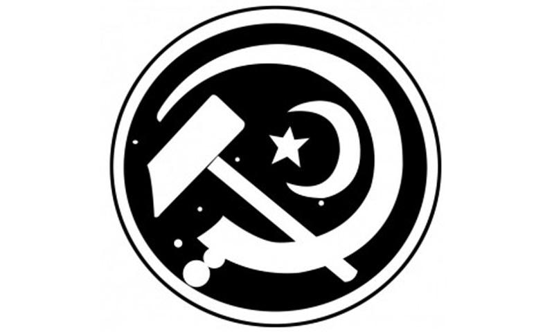 The volatile fusion: Origins, rise & demise of the 'Islamic Left'