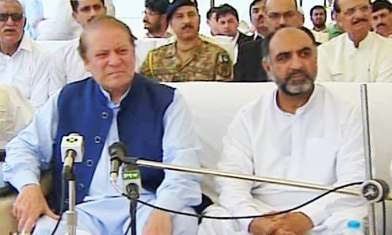 PM Nawaz during a briefing on the flood situation in Rahim Yar Khan. —DawnNews screengrab