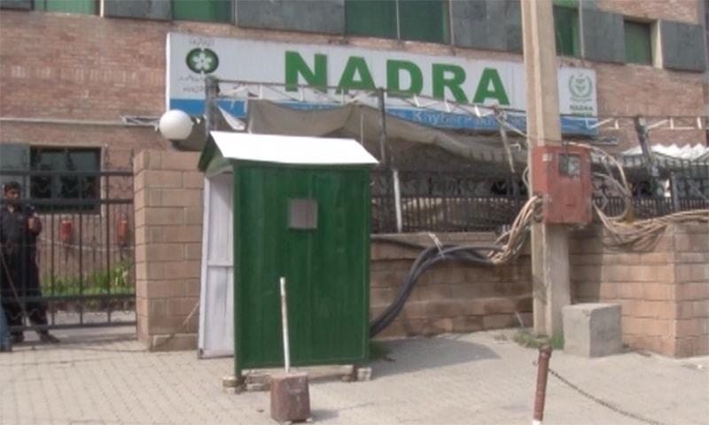 Nadra'