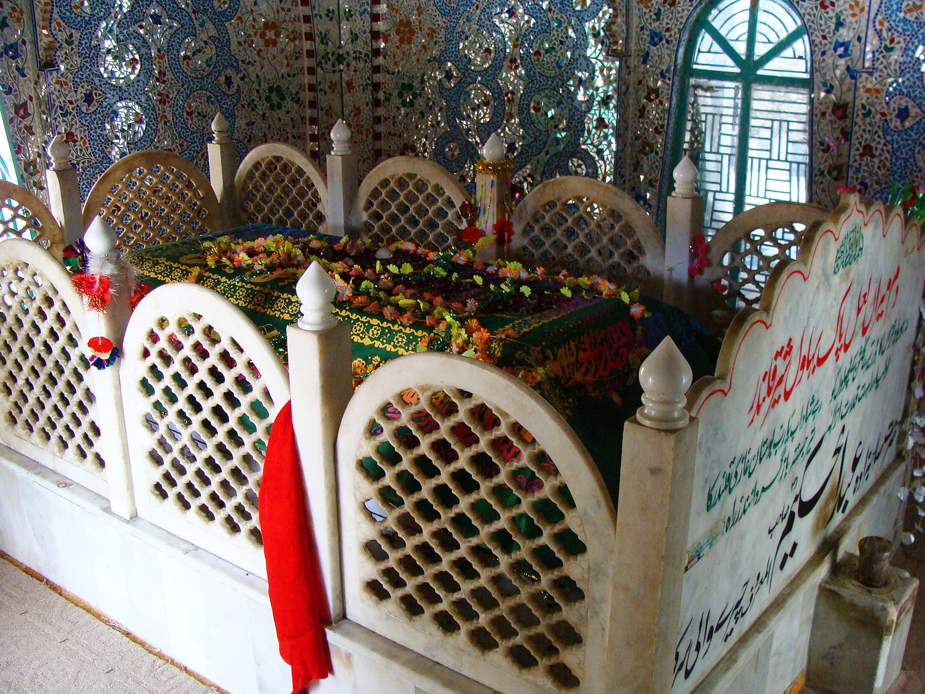 The grave of Abdul Hakeem.
