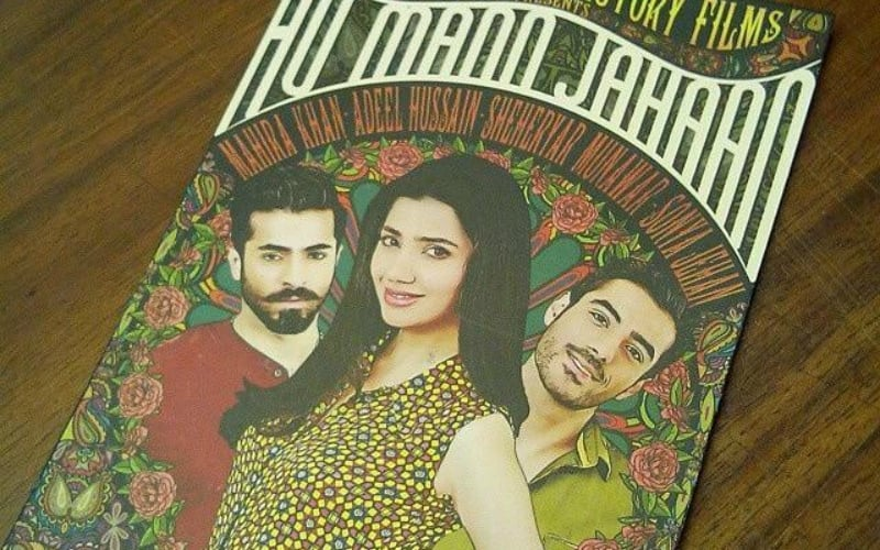 The poster for Ho Mann Jahaan.