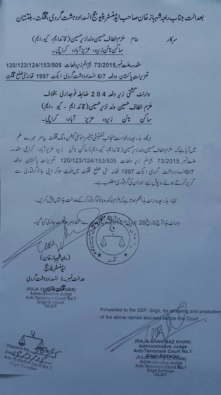 Non-bailable arrest warrant issued for Altaf in Gilgit