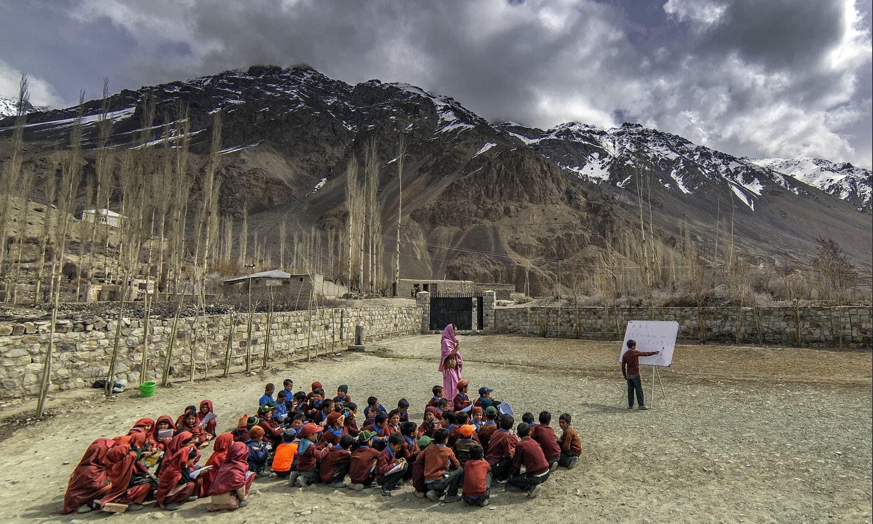 A school in Gulaghmuli.