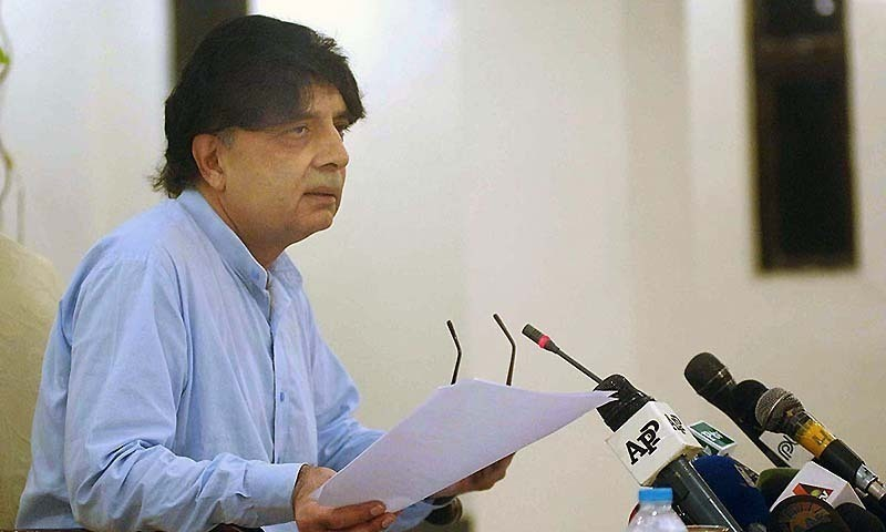 Chaudhry Nisar appealed to lawmakers to facilitate the bill's passage so LG elections in the capital were not delayed.—APP/File